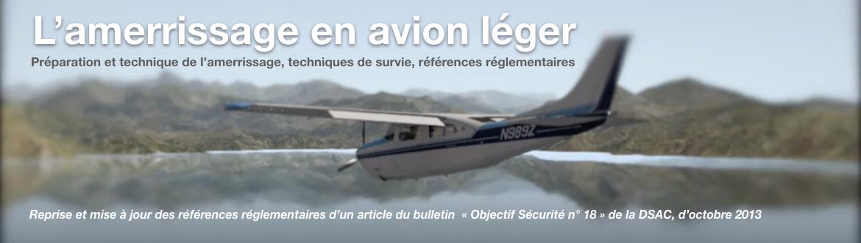 Amerrissage en avion léger